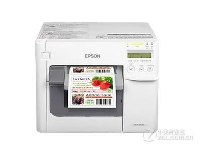 爱普生 TM-C3520企业级标签机  打印标签机 爱普生标签机  彩色标签机