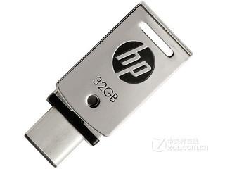 惠普x5000m(32GB)
