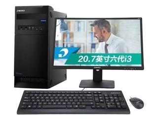 清华同方精锐 X700S-BI0
