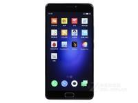 魅族(meizu)魅蓝Max智能手机(双卡双待 3G+64GB) 京东1488元