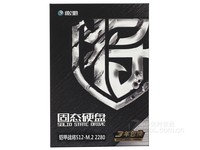 影驰铠甲战将M.2 PCI-E 2280