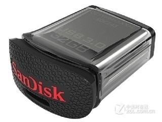闪迪CZ43 至尊高速酷豆USB3.0闪存盘(32GB)
