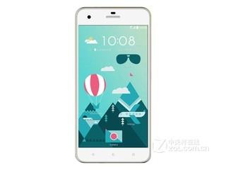 HTC Desire 10 Pro(全网通)