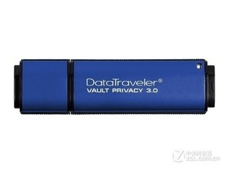 金士顿DataTraveler Vault Privacy 3.0(DTVP30)(64GB)