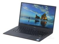 戴尔 XPS 13笔记本深圳代理仅售8888元