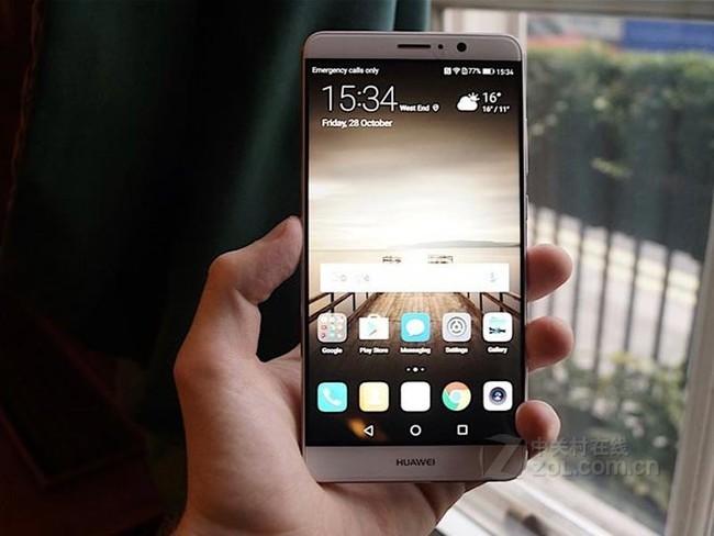 华为(HUAWEI) Mate9 全网通4G智能手机 香槟金 4GB+64GB