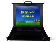 振普 HP1708-I