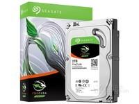 Seagate/希捷 ST2000DX002 酷玩系列 2TB SATA3 混合固态硬盘