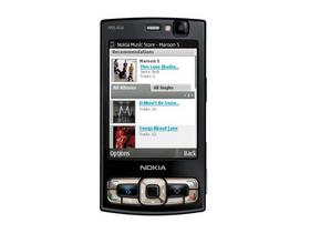 诺基亚N95(8GB)咖啡版