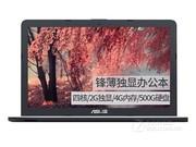 华硕 D541SC3060(4GB/500GB/2G独显)