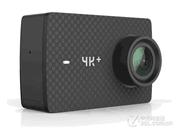 济南小米授权经销商  小米 小蚁4K+运动相机