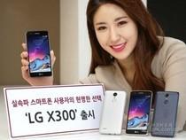 LG X300(双4G)