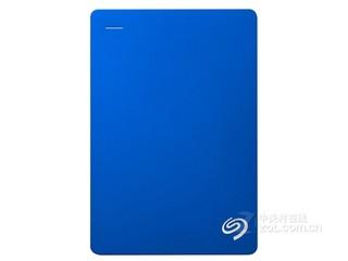 希捷Backup Plus Portable 5TB(STDR5000302)