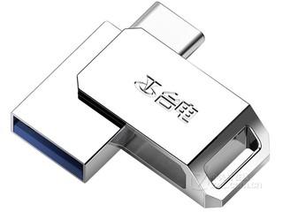 台电睿动 Type-C系列(64G)