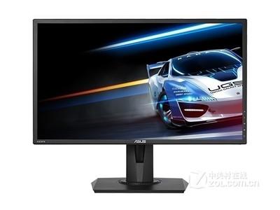 华硕 VG245H   75Hz/1ms游戏电竞可升降旋转显示器带HDMI