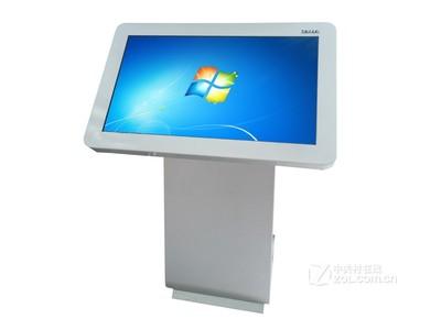 星火 XH-X190桌面式19吋触摸显示器