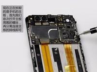 努比亚Z17 mini(6GB RAM/全网通)专业拆机0