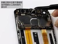 努比亚Z17 mini(6GB RAM/全网通)专业拆机6