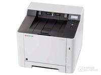 成都泛凌批發京瓷P5021cdw黑白激光打印機