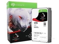 银川希捷服务器硬盘专卖NAS10TB/7200