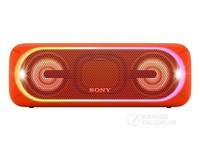 索尼SRS-XB40蓝牙音箱安徽售799元