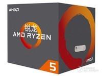 锐龙 AMD Ryzen 5 1600 处理器6核AM4接口 3.2GHz 盒装CPU处理器