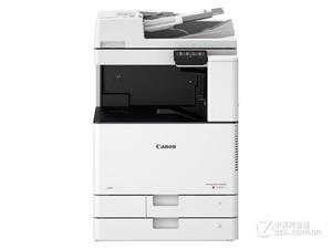 佳能 iR C3020