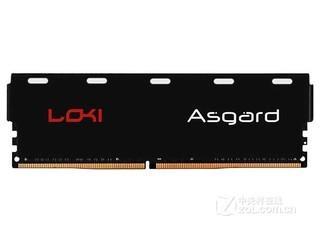 阿斯加特洛极W1 8GB DDR4 3000