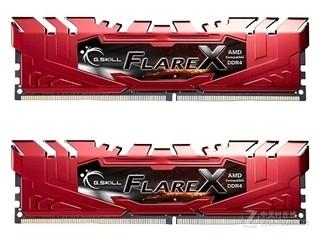 芝奇Flare X 16GB DDR4 2400(F4-2400C16D-16GFXR)