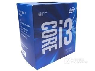 Intel 酷睿i3 7100T