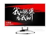 HKC Q320 PRO