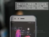 荣耀9(6GB RAM/全网通)发布会回顾5