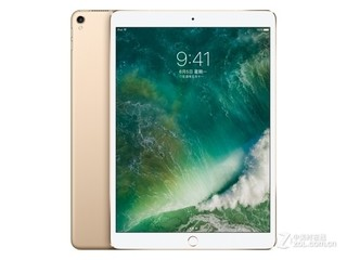 苹果10.5英寸iPad Pro(64GB/WLAN+Cellular)