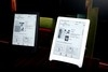 亚马逊Kindle X咪咕阅读器