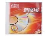 清华同方 CD档案级光盘