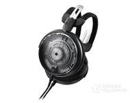 铁三角ATH-ADX5000动圈耳机太原促销