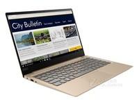 联想Lenovo/ 小新 潮7000-13 I7八代小新笔记本电脑 天猫6199元