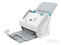 高速双面扫描仪 方正A2360北京14600元