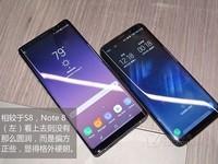 三星Note8和魅族MX6哪个好 三星Note8和魅族MX6对比评测 买哪个|对比