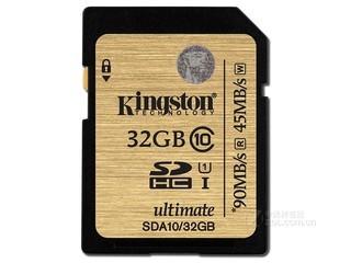 金士顿SDHC卡 UHS-I(32GB)