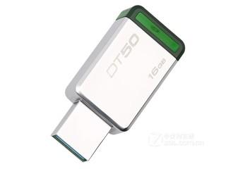金士顿DataTraveler 50 USB3.1闪存盘 绿色(16GB)
