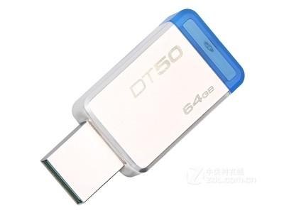 金士顿  DataTraveler 50 USB3.1闪存盘 蓝色(64GB)