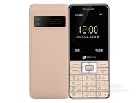 天语(k-touch)X7手机(玫瑰金) 京东539元(赠品)