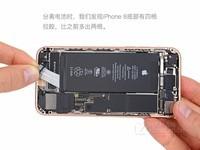 蘋果iPhone 8(全網通)專業拆機3