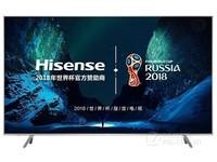 京东618全球年中购物节海信(hisense)LED75EC880UQ电视(75英寸 4K)13999元