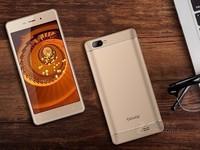 邦华(BOWAY)U16智能手机(2GB+16GB 流光金 双卡双待 老人机) 京东699元
