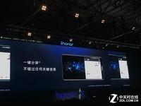 荣耀畅玩7X(4GB RAM/全网通)发布会回顾1