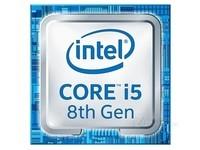 Intel/英特尔 酷睿i5 8400 八代六核六线程 盒装CPU电脑处理器