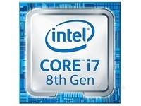 Intel/英特尔 I7-8700 中文盒装 6核12线程CPU 台式机电脑处理器