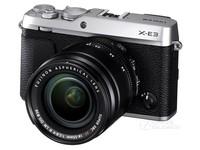 富士 X-E3套机(XF 18-55mm)渠道批发数码微单相机16-55/10-24等镜头